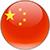 Change Enjoy11 Online Gambling Singapore to Chinese